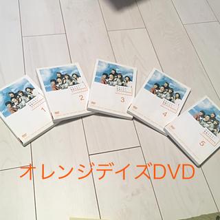 オレンジデイズ DVD1〜5 妻夫木聡 柴咲コウ 成宮寛貴 瑛太 上野樹里 等(日本映画)