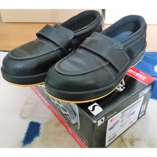 シモン(Simond)のシモン WS17ER 救急救命活動靴(3層底) 24.0cm 簡単に着脱(その他)