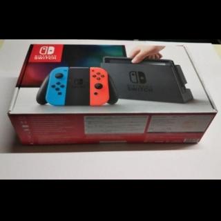 ニンテンドースイッチ(Nintendo Switch)の任天堂 switch スイッチ(家庭用ゲーム機本体)