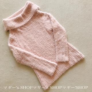 シマムラ(しまむら)の未使用 オフショル モヘアニット サイズL(ニット/セーター)