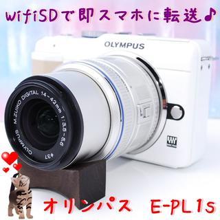 OLYMPUS - 【美品】❤️カメラ初心者におすすめ❤️オリンパス E-PL1s ホワイト