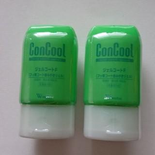 コンクール ジェルコートF 2本組(歯磨き粉)