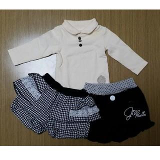 キムラタン(キムラタン)の70ベビー服上下セット(Tシャツ)