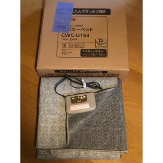 KODEN ホットカーペット 1.5畳 美品(ホットカーペット)