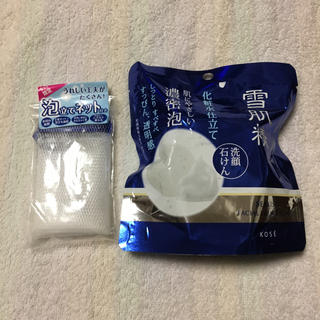 セッキセイ(雪肌精)のコーセー 雪肌精 化粧水仕立て 石けん / 泡立てネット(洗顔料)
