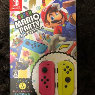 ニンテンドースイッチ(Nintendo Switch)のマリオパーティー ジョイコン(家庭用ゲームソフト)