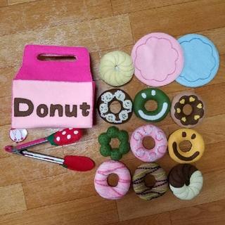 フェルトドーナツ(おもちゃ/雑貨)