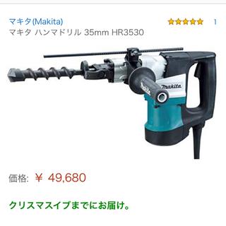 makita 35mm ハンマドリル
