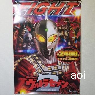 キョウラク(KYORAKU)の(109) パチンコ店用 宣伝用ポスター 非売品 ウルトラセブン(ポスター)