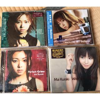 ギザ(GIZA)の倉木麻衣 アルバム5枚セット(ポップス/ロック(邦楽))
