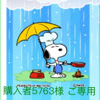 購入者5763さま   専用  (参考書)