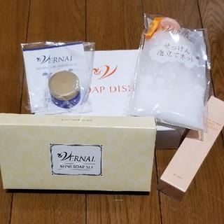 ヴァーナル(VERNAL)のヴァーナル 石鹸 セット(洗顔料)