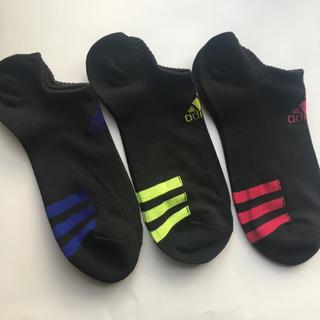 アディダス(adidas)のアディダス 靴下 ソックス 26〜28㎝ 3足(ソックス)