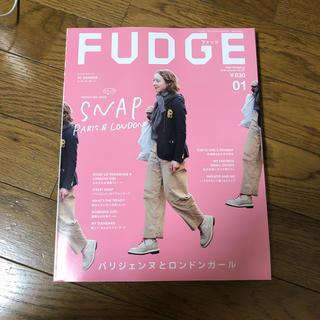 fudge 2019 1月号 最新号 (ファッション)