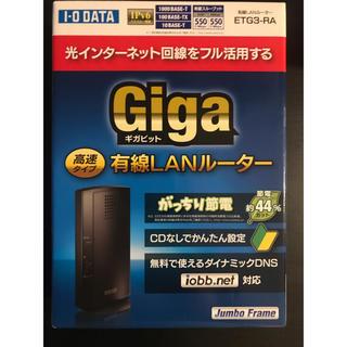 アイオーデータ(IODATA)のI-O DATA Gigabit対応有線LANルーター ETG3-RA(PC周辺機器)