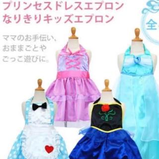 プリンセス風 ドレス エプロン キッズ(ワンピース)