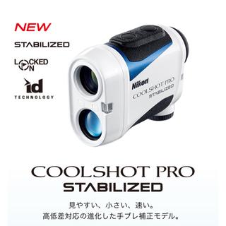 Nikon - COOLSHOT PRO STABILIZED 新品未使用