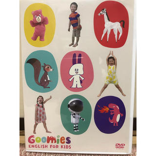 Goomies(グーミーズ) ENGLISH FOR KIDS(キッズ/ファミリー)