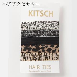 キッチュ(KITSCH)の新品・未使用・タグ付【ETRE TOKYO/KITCH】ヘアゴム(ヘアゴム/シュシュ)