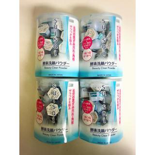 カネボウ(Kanebo)のSuisai 酵素洗顔パウダー 32個×4箱分 計128個(洗顔料)