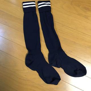 サッカー用靴下(その他)