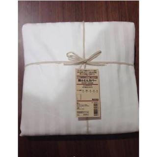 ムジルシリョウヒン(MUJI (無印良品))の無印良品 ホテル仕様サテン織 掛け布団カバー シングル(シーツ/カバー)