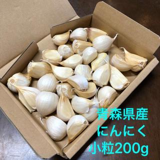青森県産にんにく  バラ小粒200g(野菜)