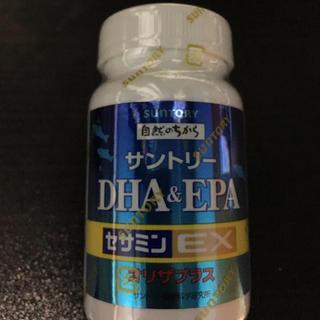 新品未開封DHAサプリメント(ビタミン)