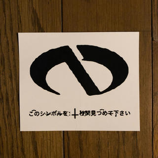 ステッカー シール 2(その他)