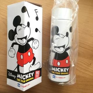 ディズニー(Disney)のミッキー水筒(水筒)