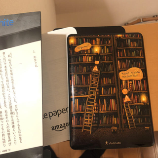 Kindle paperwhite 美品 第7世代 ブラック(電子ブックリーダー)