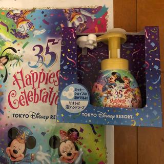Disney - 袋付き ディズニー 35周年 ハンドソープ