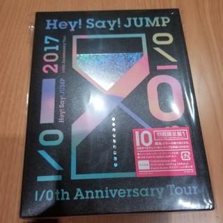 ヘイセイジャンプ(Hey! Say! JUMP)のHey!Say!JUMP I/Oth Tour 2017-2018 dvd 美品(ミュージック)