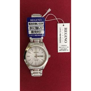 シチズン(CITIZEN)の新品 CITIZEN メンズ腕時計 REGNO ソーラー KM1-016-11(腕時計(アナログ))
