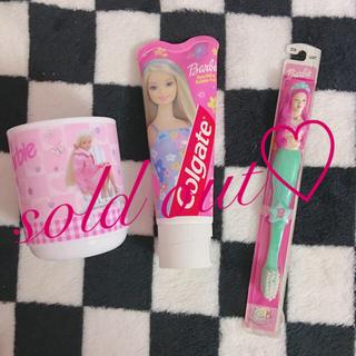 バービー(Barbie)のsold out♡(歯磨き粉)