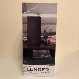 超音波加湿器 SLENDER ブラウン スレンダー(加湿器/除湿機)
