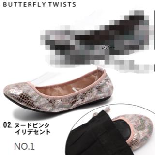 バタフライ(BUTTERFLY)のpeco様専用(バレエシューズ)