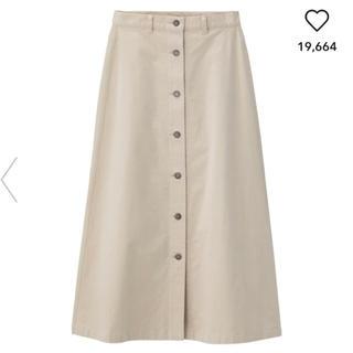 GU - GU コーデュロイフロントボタンロングスカート