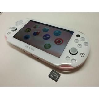 PlayStation Vita - PSVITA PCH-2000 Light Pink/Whiteと8GBメモカ