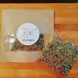 5種類のミックススパイス「パンチフォロン」10回分(調味料)