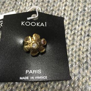 クーカイ(KOOKAI)のKOOKAI指輪(リング(指輪))