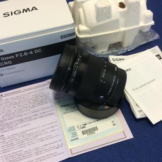 シグマ(SIGMA)のシグマ 17−70 mm F2.8-4 DC MACRO キャノンマウント(レンズ(ズーム))
