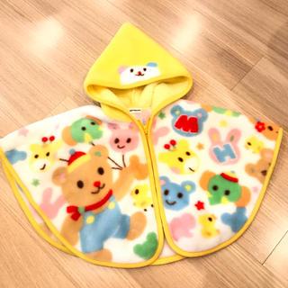 ミキハウス(mikihouse)の美品 MIKI HOUSE あったか毛布ポンチョ(その他)