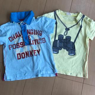 ドンキージョシー(Donkey Jossy)のドンキージョシー Tシャツ 2枚セット 90cm(Tシャツ/カットソー)