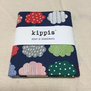 Kippis☆カットクロス