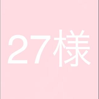 27様 ファクキャラ⑤s8 ハード(Androidケース)