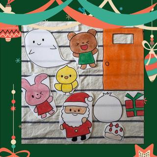 パネルシアター  クリスマスのおきゃくさん(知育玩具)