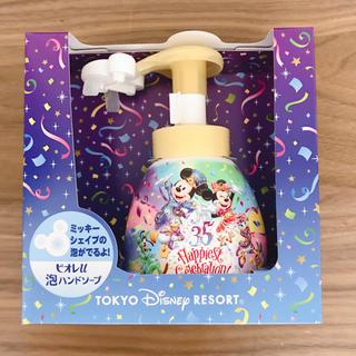 ディズニー(Disney)のミッキーハンドソープ(ボディソープ / 石鹸)