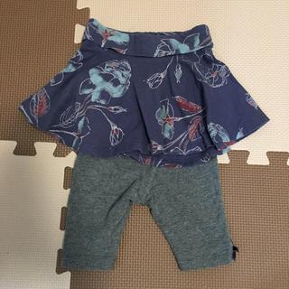 オールドネイビー(Old Navy)のwest様専用♡スカート&スパッツセット&KPセット♡(スカート)
