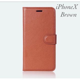 iPhoneX Xs 手帳型ケース レザー 液晶フィルム カード入れ ブラウン(iPhoneケース)